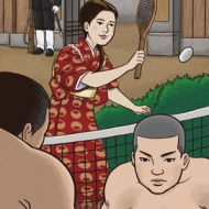 Sumo and Tennis