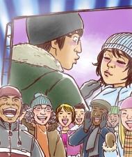 Moshikano 6